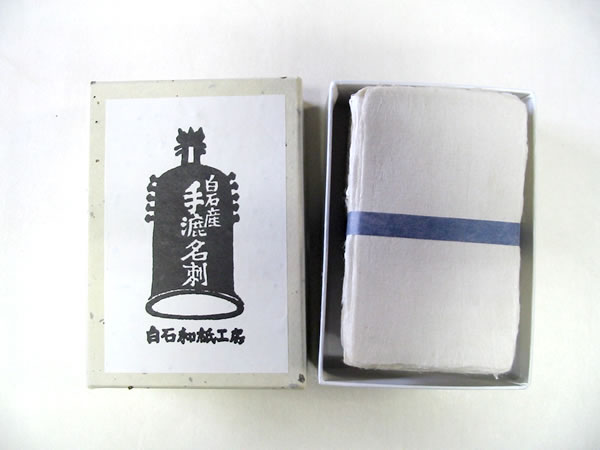Shiroishi Washi Business Card 2